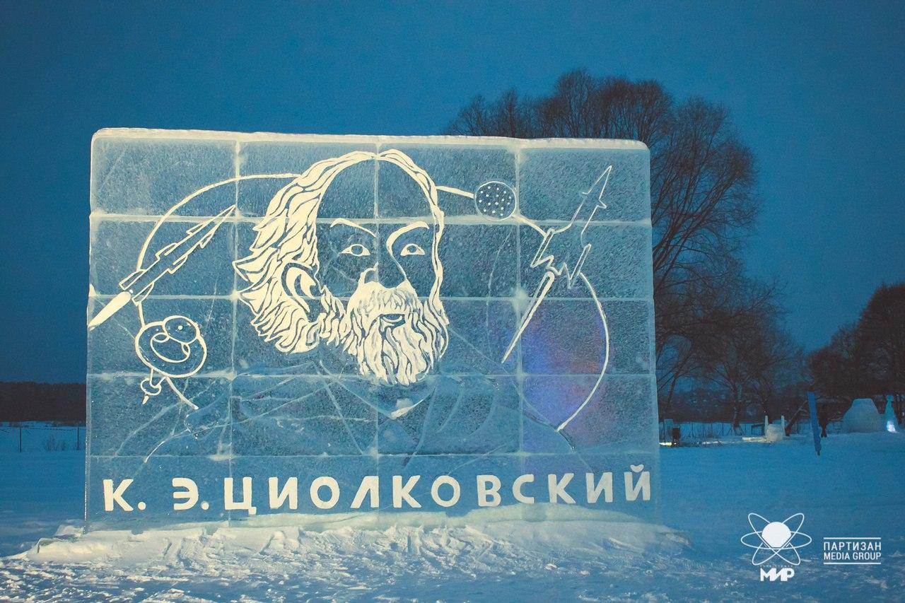 Фото_зима_MnfbYHGLnpM