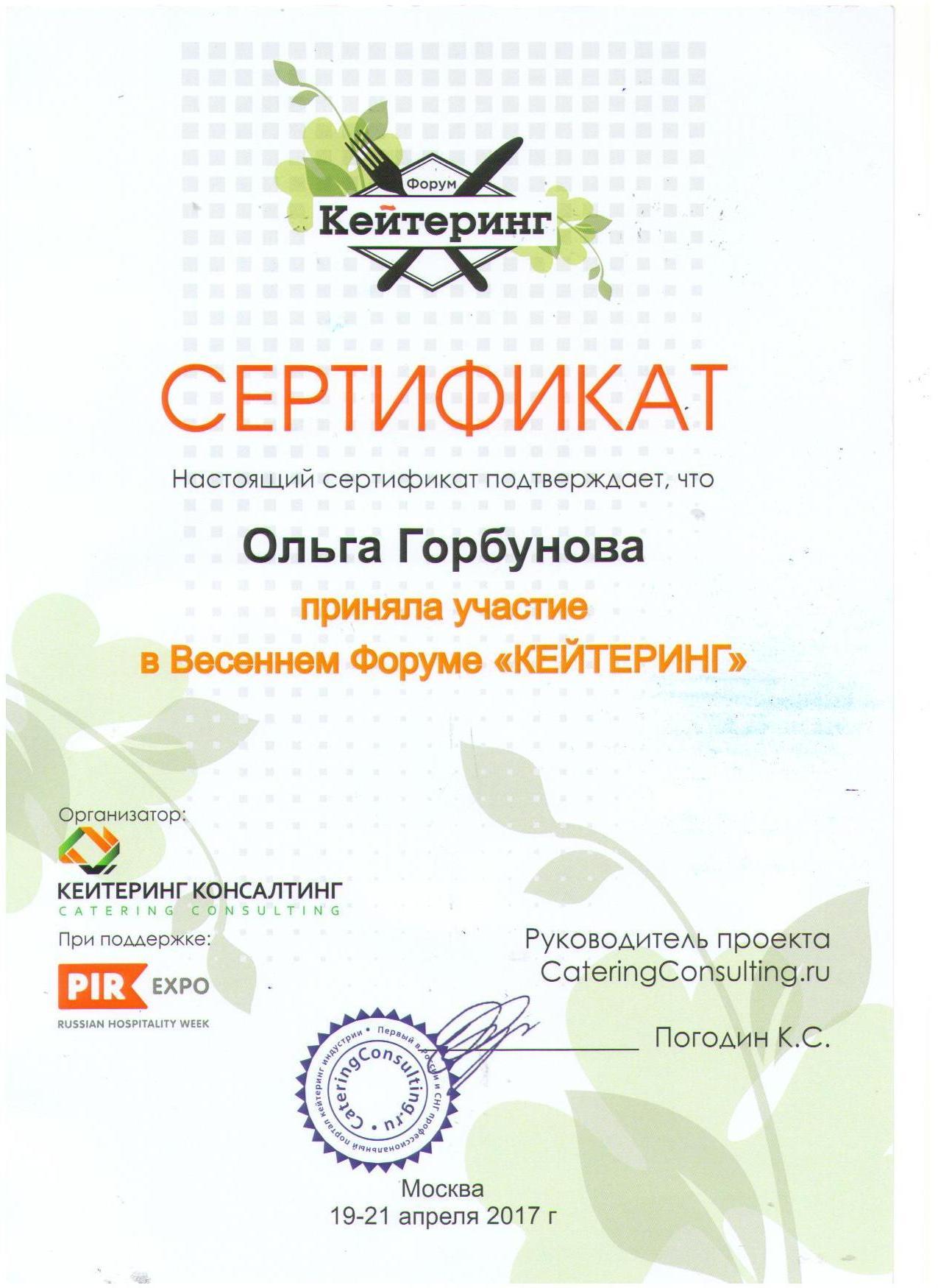 Мы_профессионалы_06 050 (2)