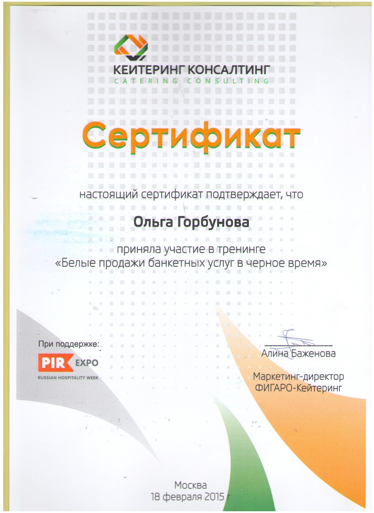 Мы_профессионалы_06 069 (2)