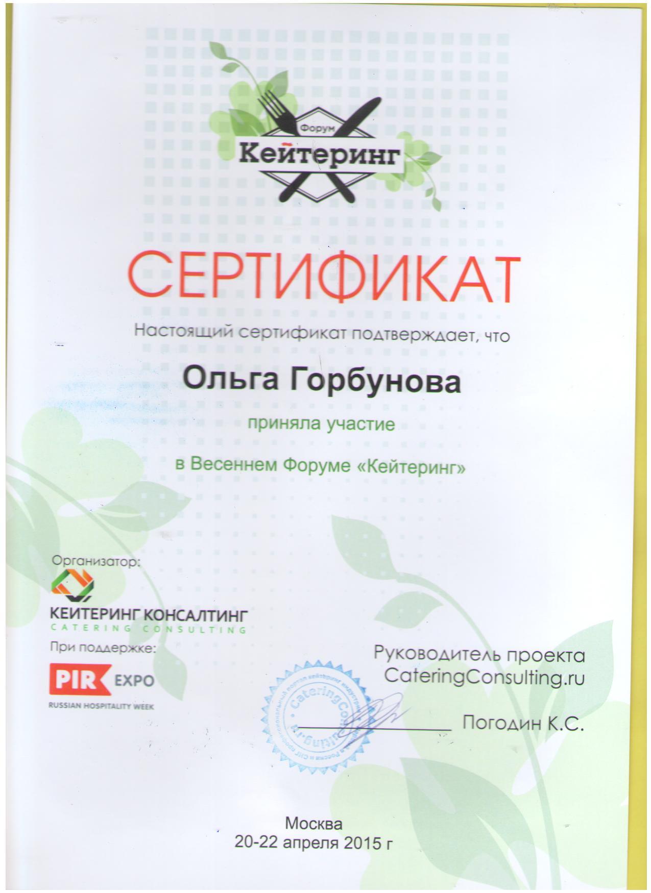 Мы_профессионалы_06 072 (2)
