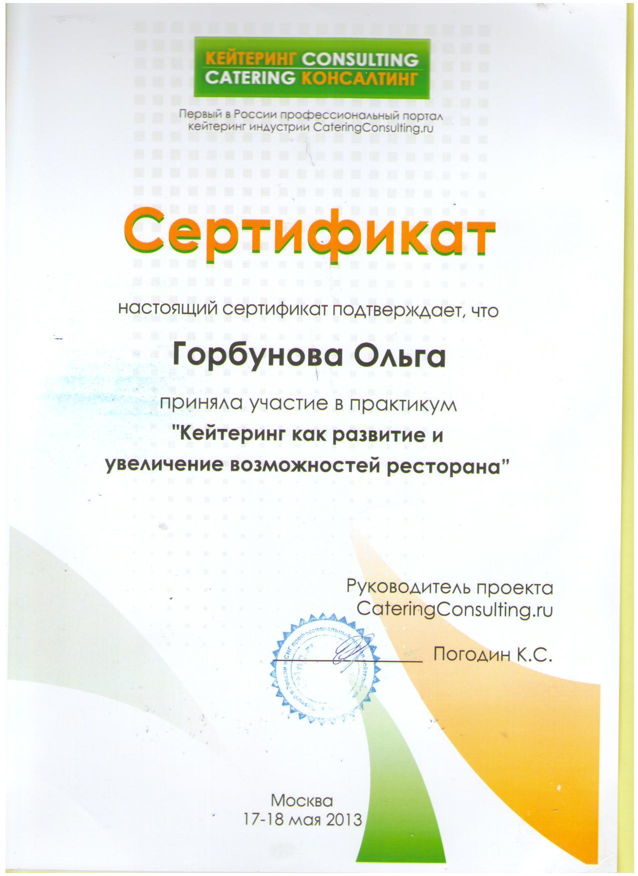 Мы_профессионалы_06 073
