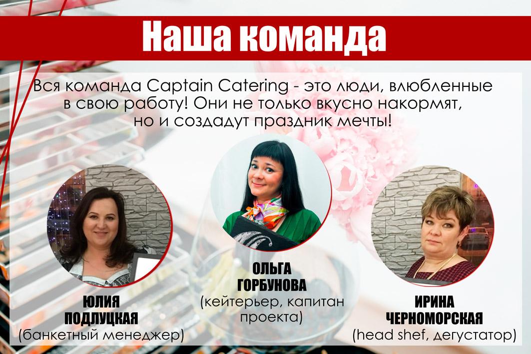 Мы_профессионалы_6
