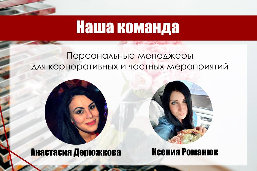 Мы_профессионалы_6-2