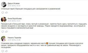 отзывы_LNoUScw06Bc (1)