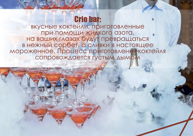 презентация_свадьба_16