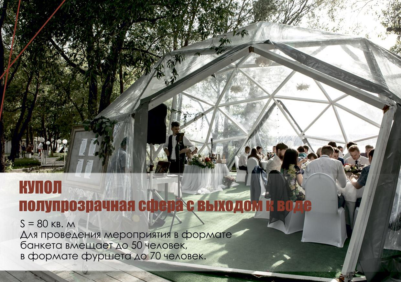презентация_свадьба_4