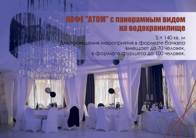 презентация_свадьба_5