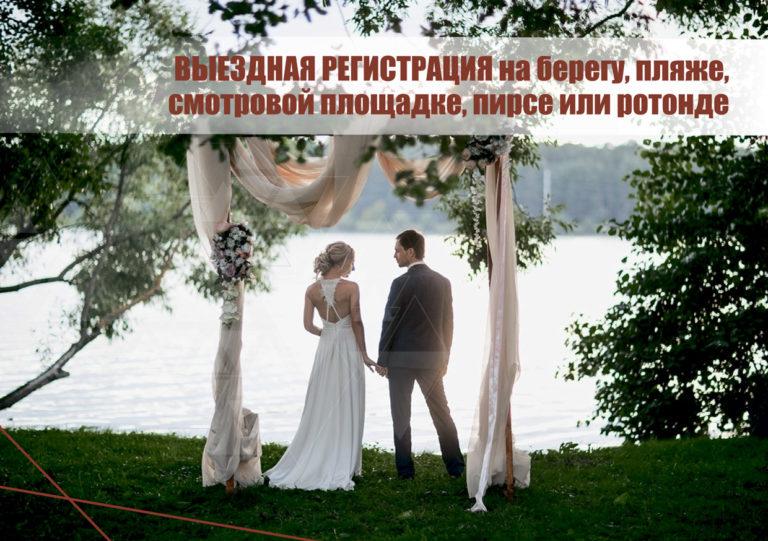 презентация_свадьба_7