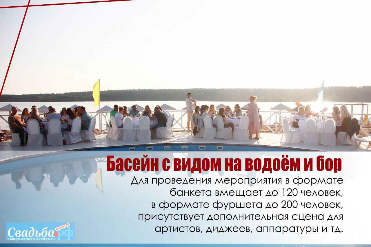 презентация_свадьба_B_PR_bK10O_g