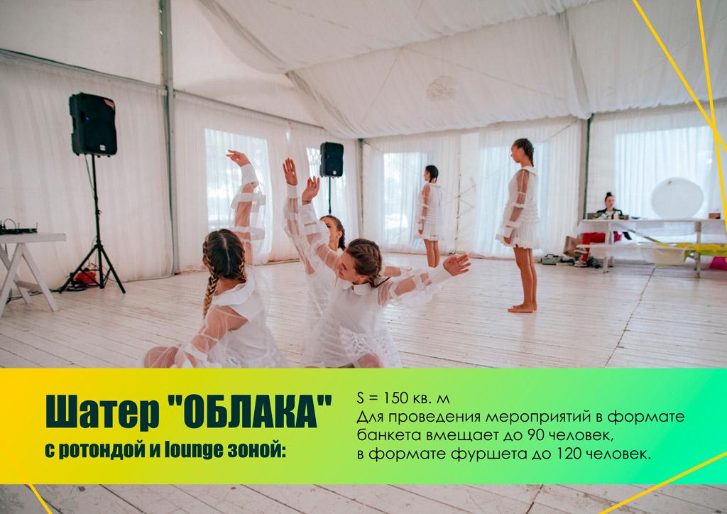 Детские_выпускные_6
