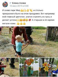 Детские_выпускные_f5wAx6ByKl4
