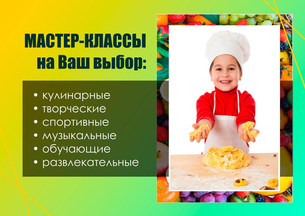 Дополнительные_услуги_15