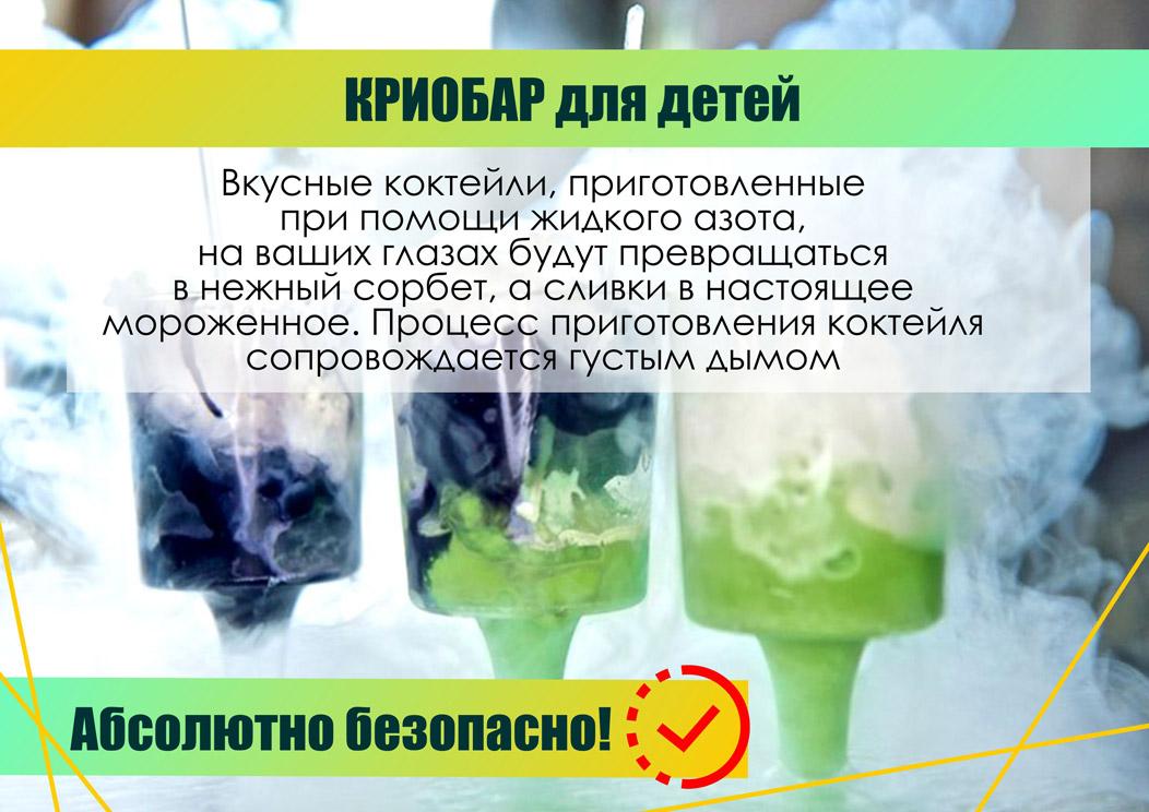 Дополнительные_услуги_16-2