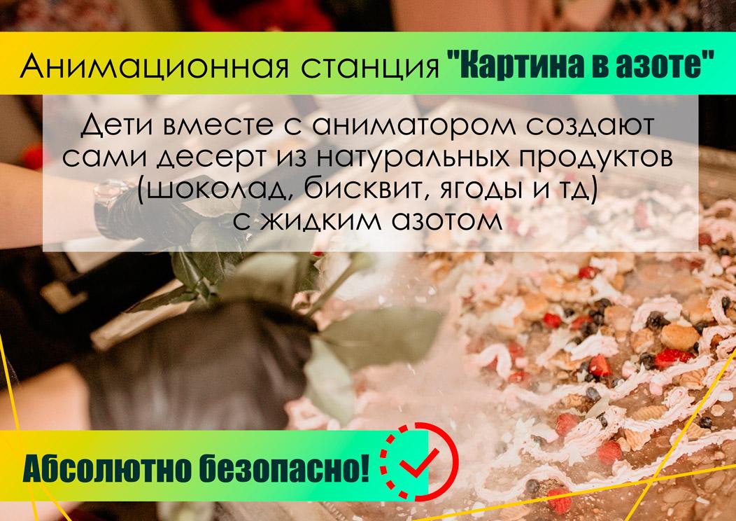 Дополнительные_услуги_17