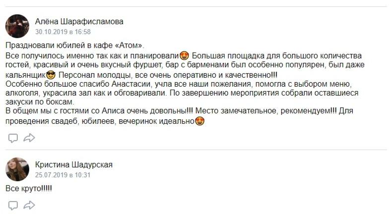 otzyvy_tor-3swHZw32tI
