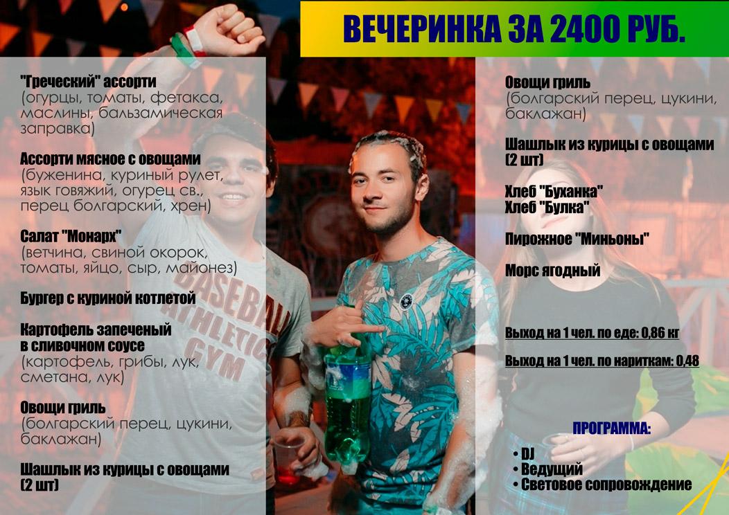 Выпускной_9_класс_12