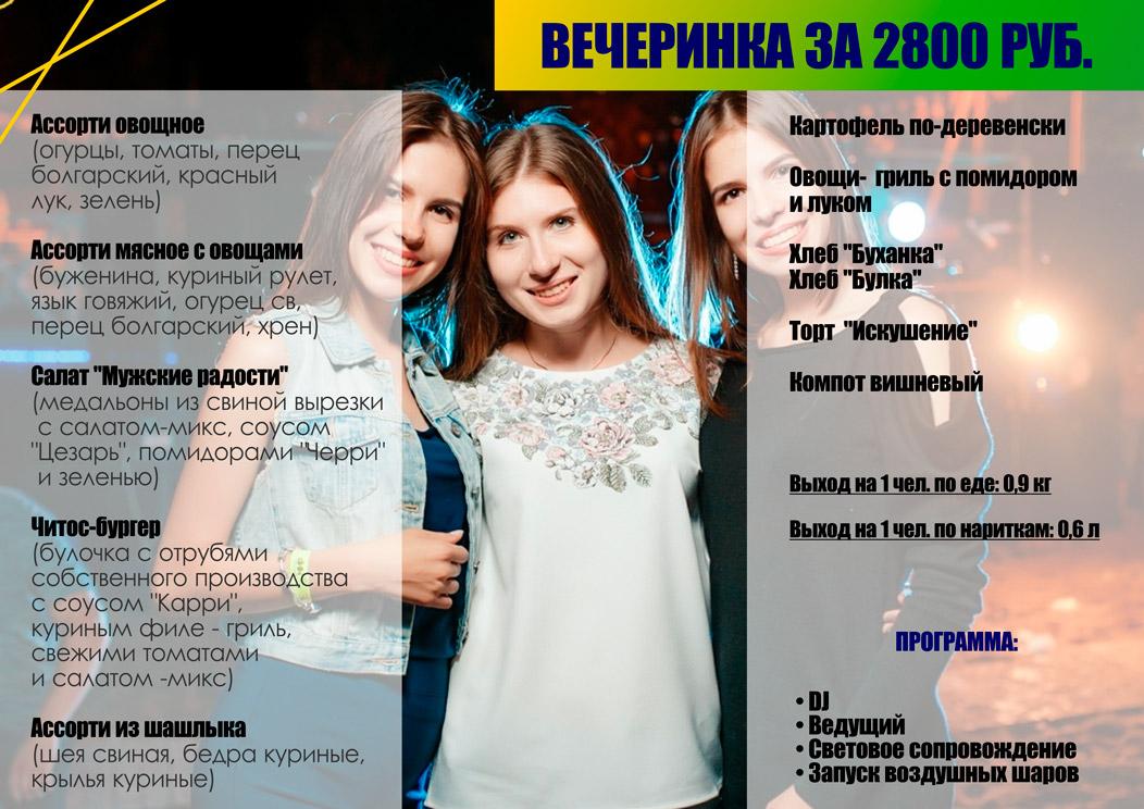 Выпускной_9_класс_13