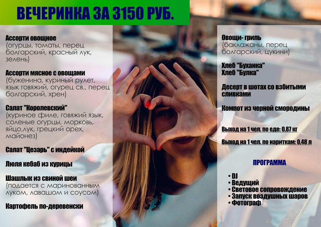 Выпускной_9_класс_14