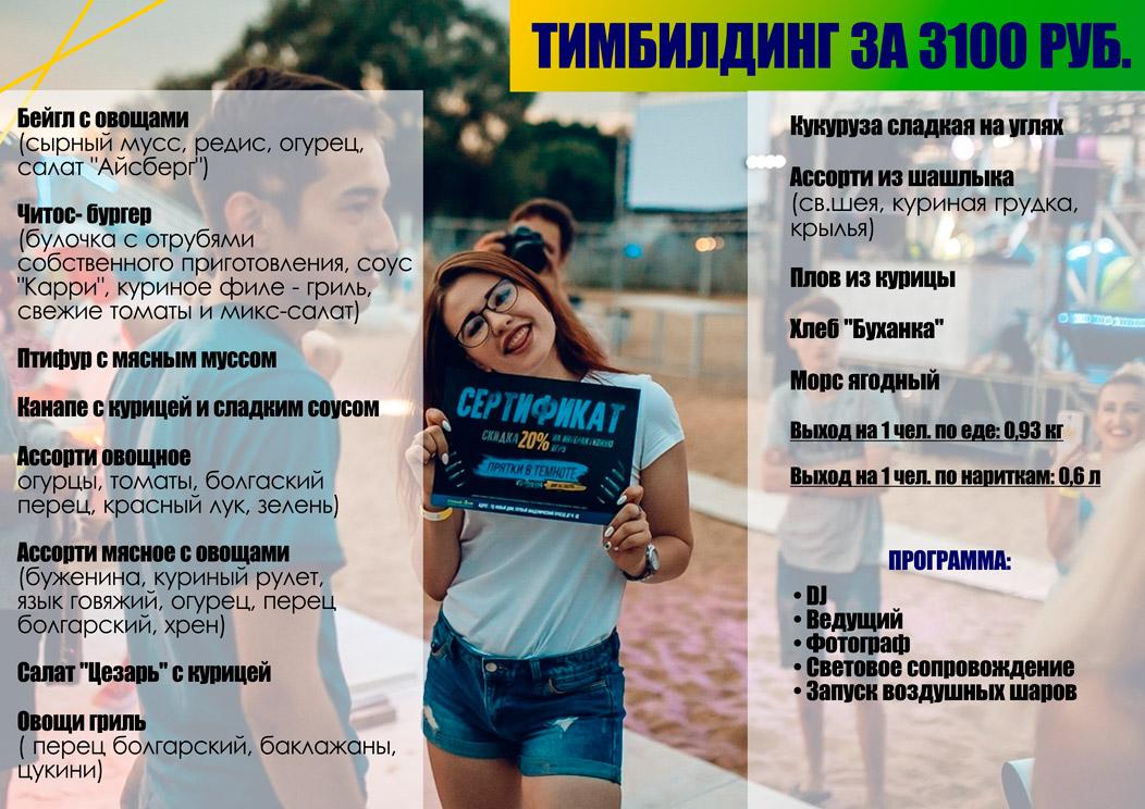 Выпускной_9_класс_17