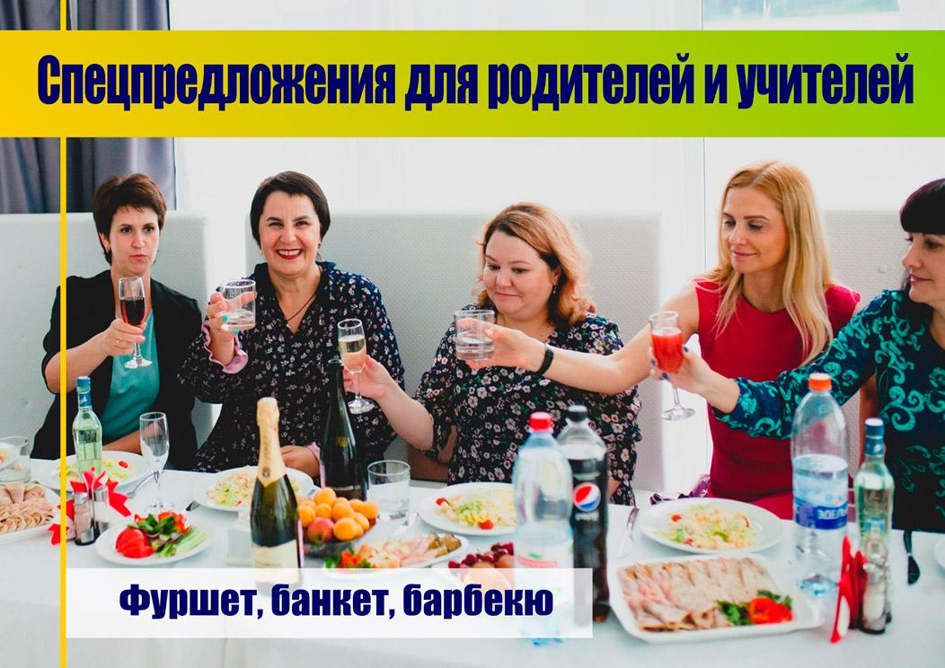 Выпускной_9_класс_18