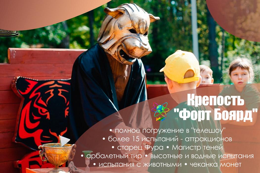 Выпускной_9_класс_21