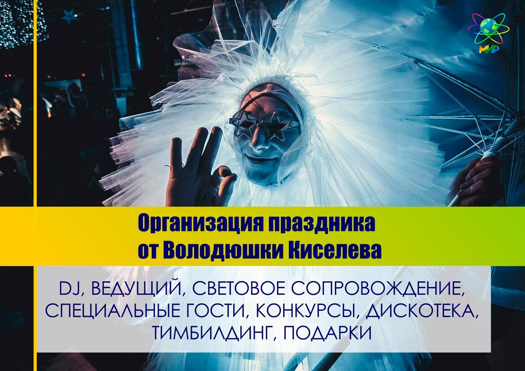 Выпускной_9_класс_8