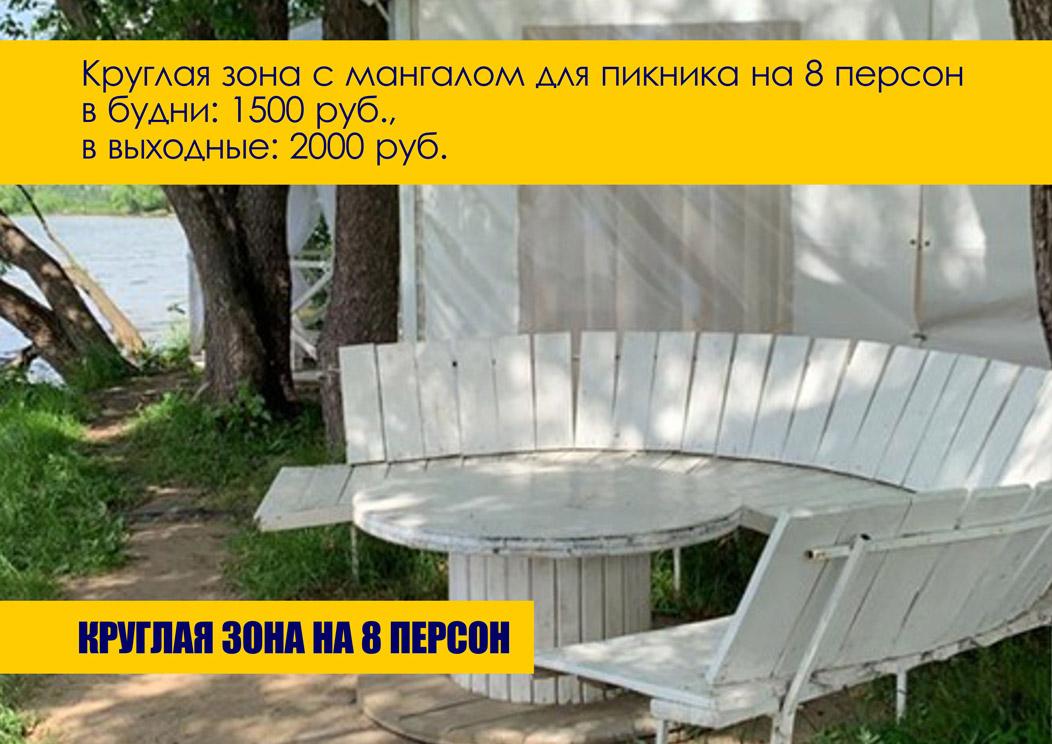 Выпускной_9_класс_f669g4pGuPY